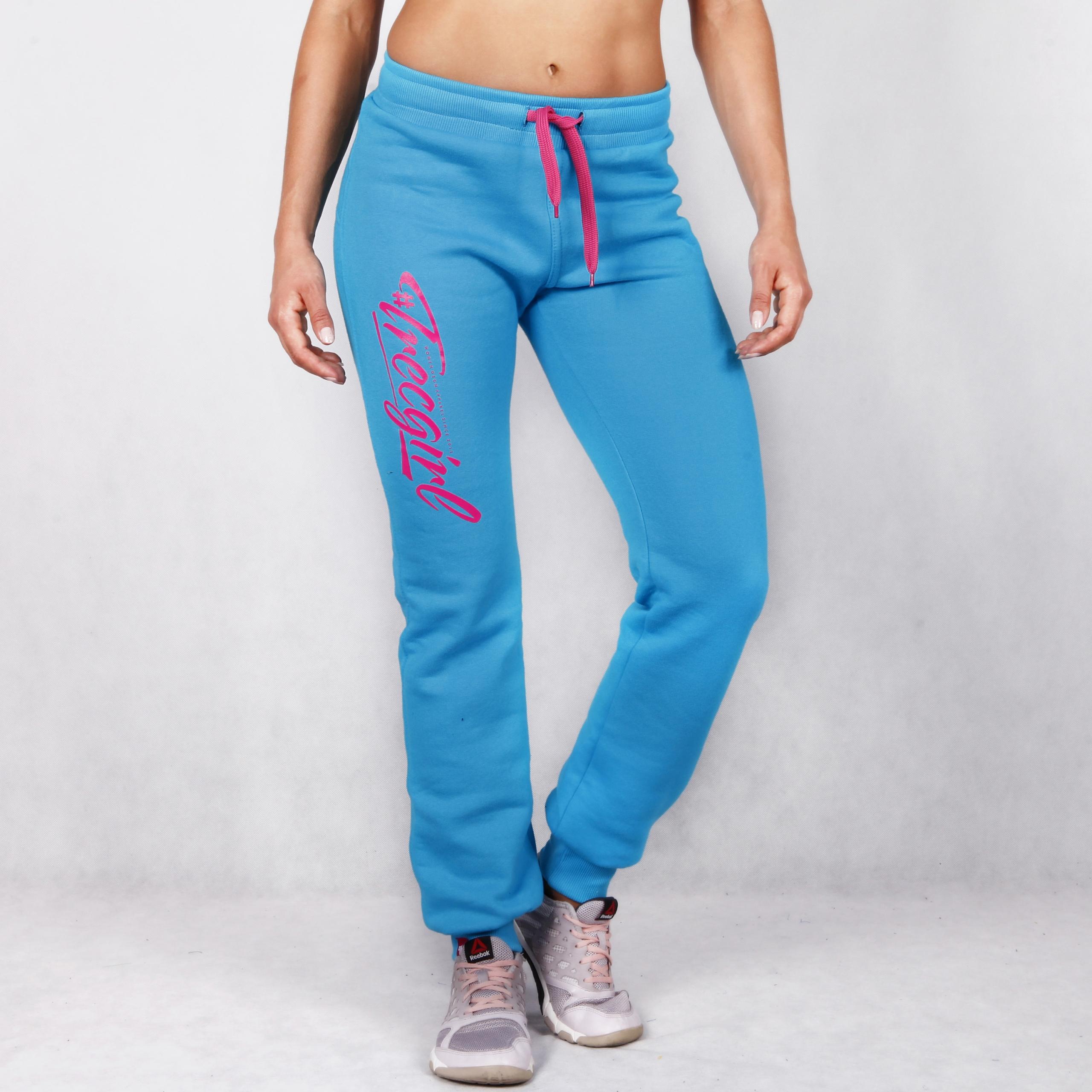 women's trec wear pants